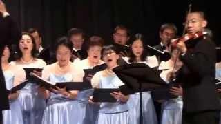 茉莉花 Jasmine Flower - 大華府地區華夏合唱團 HuaXia Chorus