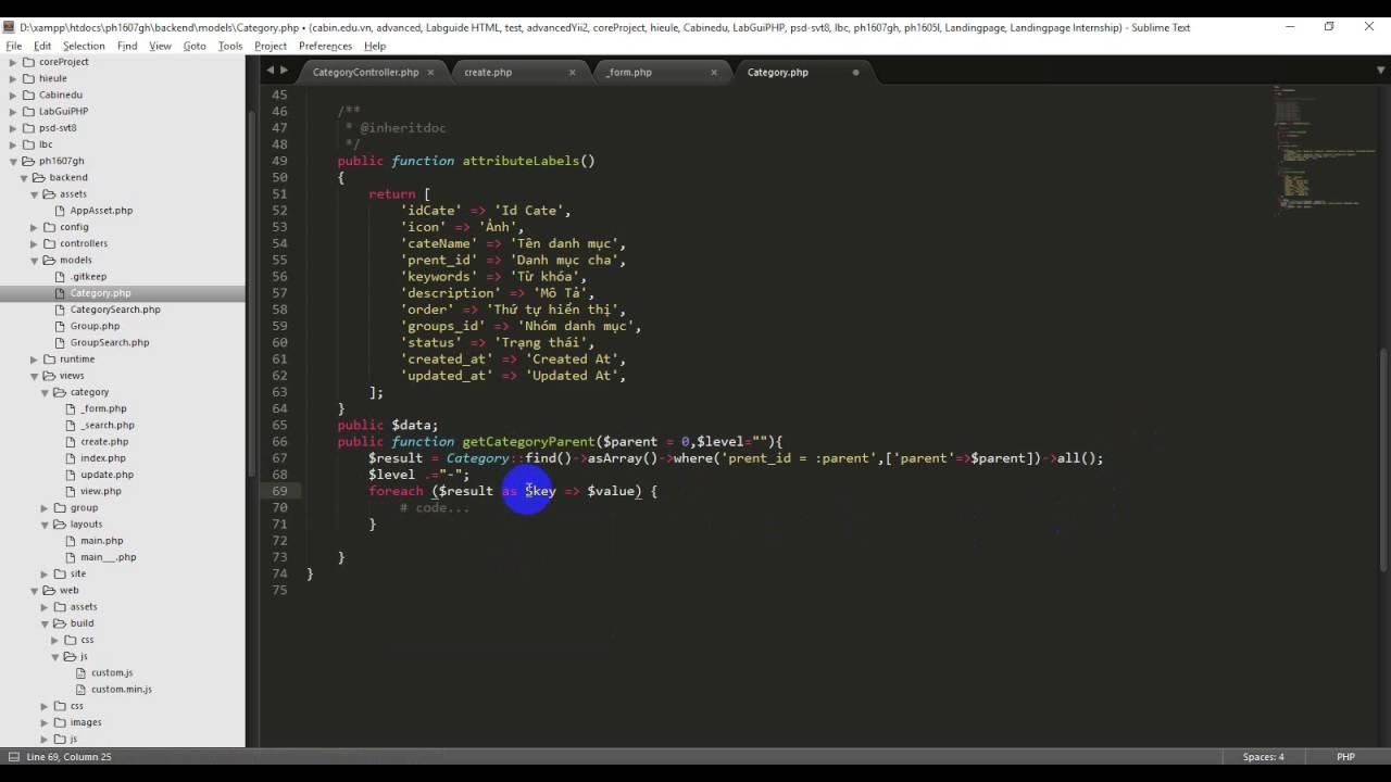 [Yii2 Framwrok] Recursion dropDownList step by step