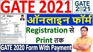 GATE 2021 Online Form Kaise Bhare ¦¦ How to Fill GATE 2021 Online Form ¦ How to Apply GATE 2021 Form