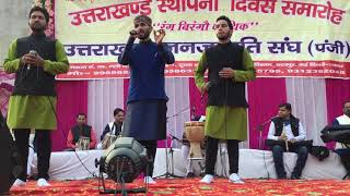सिल्की बाँद || Live || Manglesh Dangwal
