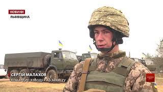 Військові хіміки вперше за часів незалежності змагаються у Яворові
