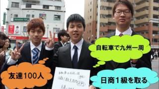 平成29年4月5日に、長崎県立大学入学式を行いました! 新入生の皆さんや...