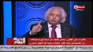 فيديو.. غطاس: داعش أعلن أسماء لمقاتلي حماس شاركوا في قتال مصر