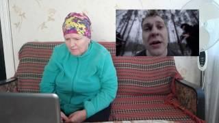 Бабушка смотрит : МС ХОВАНСКИЙ - Прости меня, Оксимирон + Конкурс на 1000 руб.