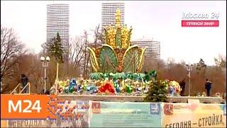 """Почему результат реставрации знаменитого фонтана """"Каменный цветок"""" удивил москвичей - Москва 24"""