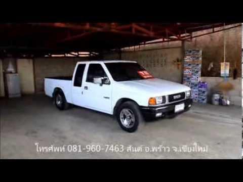 ขายแล้ว รถยนต์มือสอง ISUZU TFR SPACECAB SL 2500CC 1990 เชียงใหม่ DIESEL THAILAND