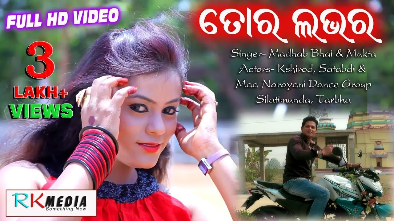 New photo song djpunjab video download 2020 mp4 hd 1080p