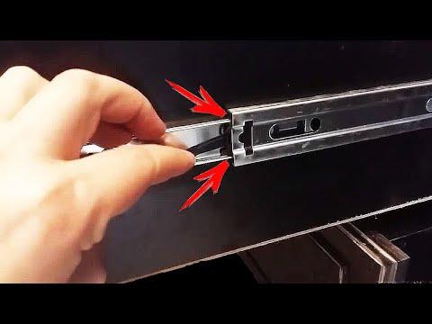 Как снять мебельный ящик с направляющих