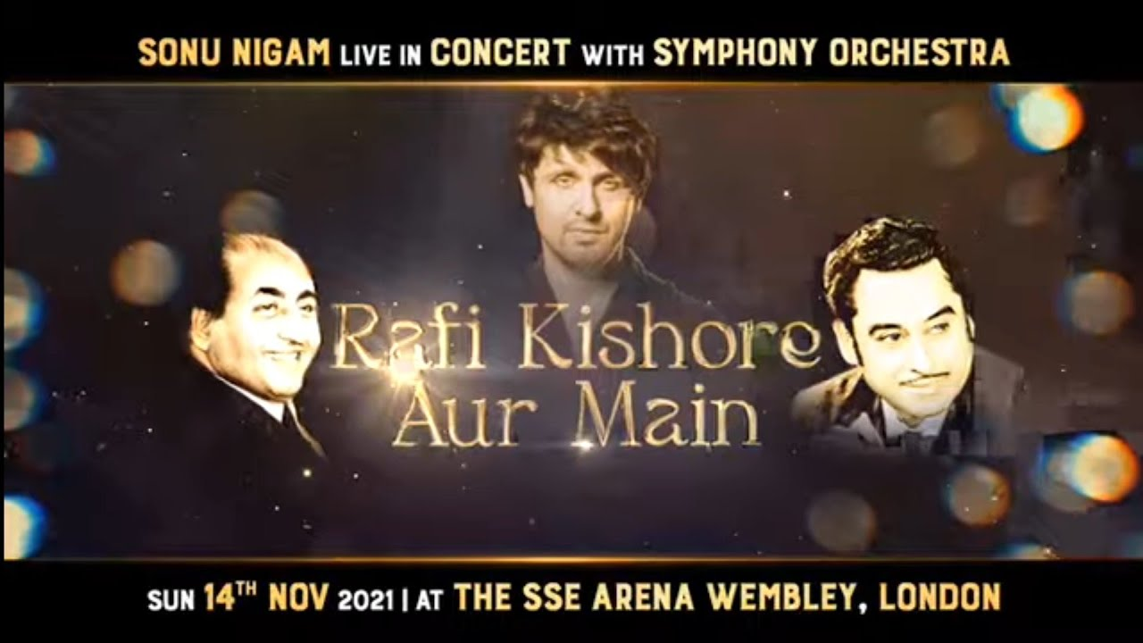Rafi Kishore Aur Main | Concert announcement