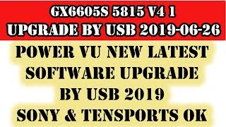 Gx6605s New Software Download