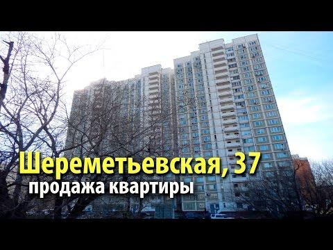 Поклейка обоев - Цены на услуги в Москве за м2