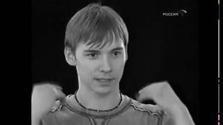 """Фильм в память об Алексее Игнатове """"Начать сначала..."""""""