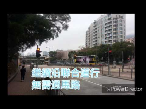 RID3450 - District Training Assembly 2017: Walking route from Lok Fu Station