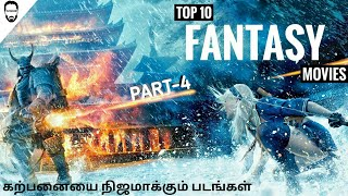 Top 10 Hollywood Fantasy Movies in Tamil dubbed | Best Hollywood movies in Tamil | Playtamildub