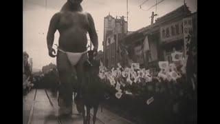 Японский Гигант 20 века - Анализ Видео