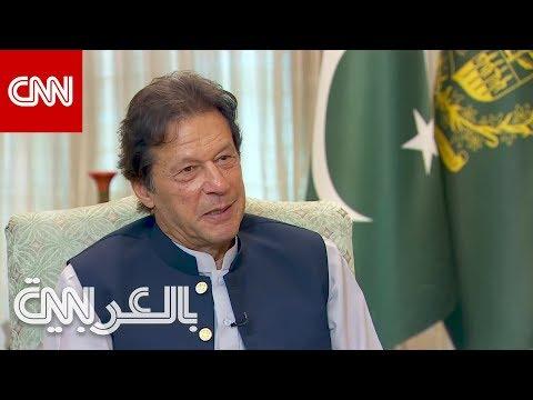 رئيس وزراء باكستان لـCNN: ترامب فوضني للوساطة مع إيران  - نشر قبل 12 دقيقة