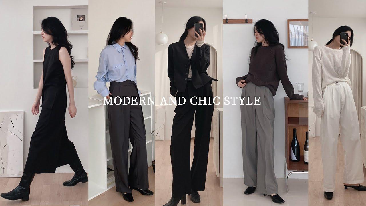 무채색성애자들을 위한 룩북 /모던 심플 시크 스타일 modern simple chic