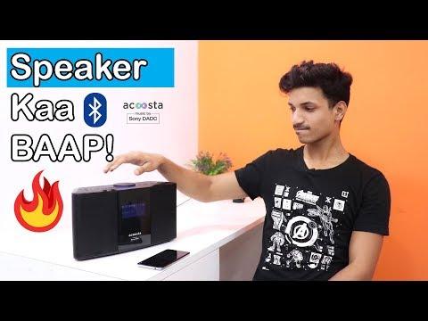Bluetooth Speaker ka baap!! Acoosta Uno ABT-2000PKW/21 High Fidelity Speakers with Built in Music