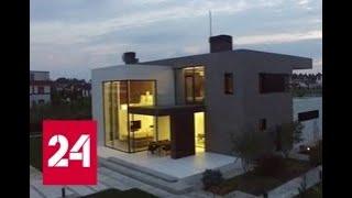 Рынок элитной недвижимости: бизнесмены меняют Лондон на Подмосковье - Россия 24