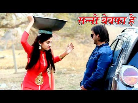 Sanno Bewafa Hai | Full Entertainment | Fe | Firoj Chaudhary