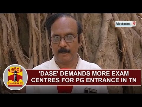 Doctors Association for Social Equality demands more Exam Centres for PG Entrance at Tamil Nadu
