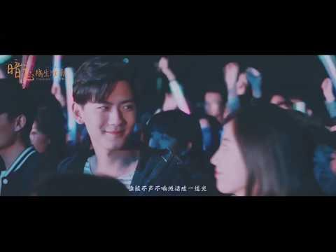 [OST] Thầm yêu - Quất sinh Hoài Nam - Triệu Thuận Nhiên - Cho cả thế giới biết anh yêu em
