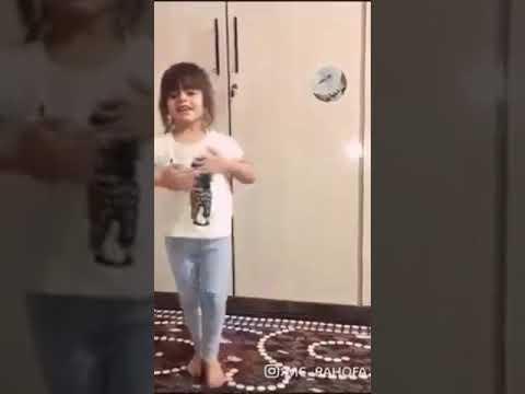 رقص طفله صغيره يجنن thumbnail