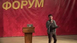 Здравый смысл в политике и бизнесе. Павел Себастьянович