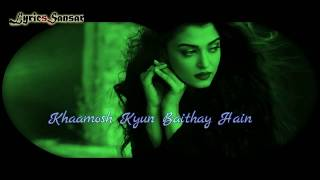 Bandeyaa - Jazbaa | Full Song with Lyrics | Jubin Nautiyal feat. Aishwarya Rai Bachchan
