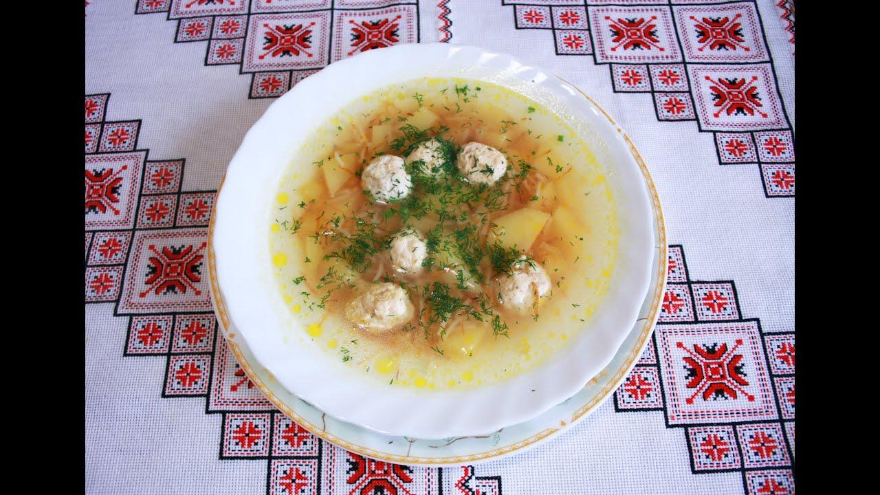 Суп с фрикадельками рецепт приготовления супы рецепты ...