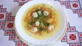 Суп с фрикадельками рецепт приготовления супы рецепты супов горячие блюда как приготовить суп с фрик(Суп с фрикадельками рецепт приготовления супы рецепты супов горячие блюда как приготовить суп с фрикадель..., 2014-01-05T13:45:22.000Z)