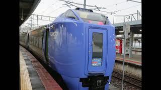 【一応走行音】特急スーパー北斗13号:函館→大沼公園 2007年8月16日