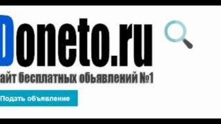 частные объявления(, 2016-08-16T12:21:17.000Z)