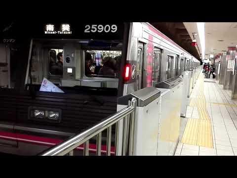 なんば駅を出発する大阪地下鉄千日前線