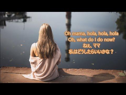 洋楽 和訳 Clean Bandit – Mama feat.  Ellie Goulding