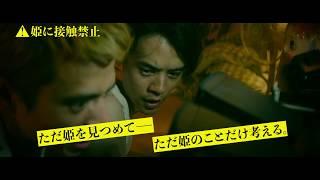 映画『君が君で君だ』は2018年7月7日(土)より全国で公開! 監督・原作...