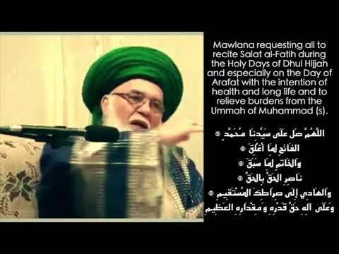 Shaykh Hisham Kabbani -- Dhul Hijjah -- Salawat Al Fatih