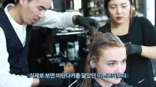 French people visited Korea Soonsiki Hair. - 2014 프랑스 고객님들의 방문기