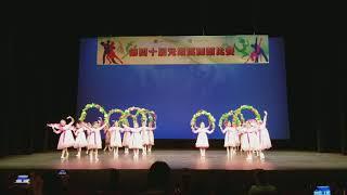 Publication Date: 2017-12-09   Video Title: 元朗區第四十屆舞蹈比賽,香港普通話研習社科技創意小學(春之舞