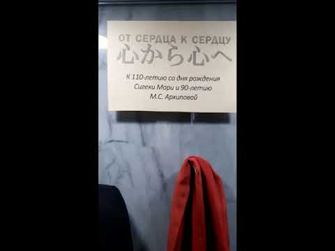 Музей Г.И. Шелехова экспонат 01