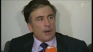 Михаил Саакашвили в восьмую годовщину событий в Южной Осетии подтвердил факт поставок Киевом оружия.