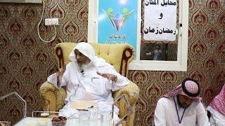 (رمضان زمان ومحايل المكان) رواية الشيخ فيصل آل مخالد - الجزء الأول