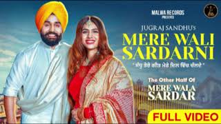 Mere Wali Sardarni, Ringtone, Jugraj Sandhu, Mere Wala Sardar, Neha Malik, Guri, Punjabi, ARG Tones