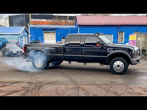Чип на Ford