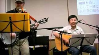 武蔵野たんぽぽ団の曲。 歌詞を琵琶湖と近江八幡に変えて歌っています。
