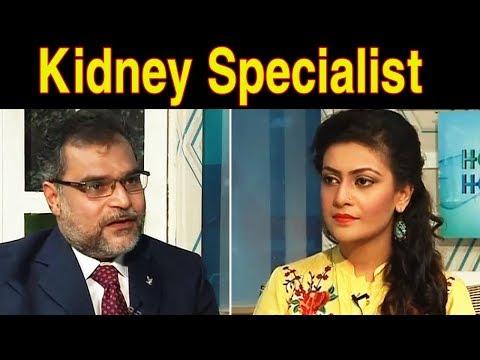 Kidney Specialist | ATV Clinic - 2 Nov 2017 | ATV