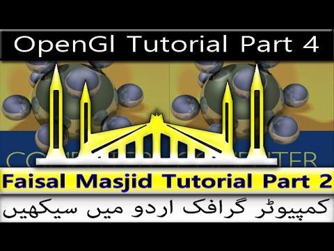 Opengl Tutorial C++ How to make Faisal Masjid 2/2  in Urdu and Hindi Part 4