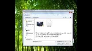 Как добавить внешние субтитры к видео в медиаплеере VLC(Этот ролик надо смотреть с качеством 720р, иначе всё будет размыто. Если вы не знаете, как менять качеств..., 2014-06-29T18:31:15.000Z)