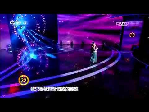 20150824 黄金100秒 歌曲我不是黄蓉 表演:井妍乔