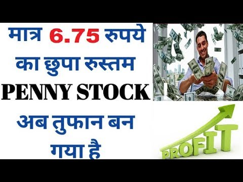 Penny Stock Price 6.75 = Target  ???